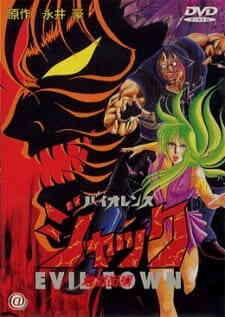 Violence Jack: Jigoku Gai-hen (Dub)