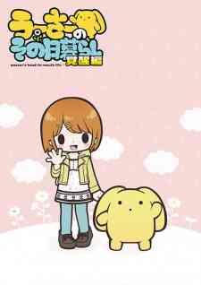 Wooser Sono Higurashi 2 Kakusei Hen