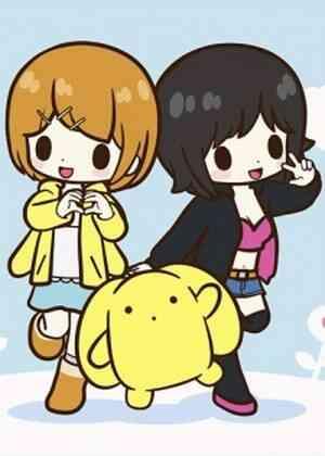 Wooser Sono Higurashi 2