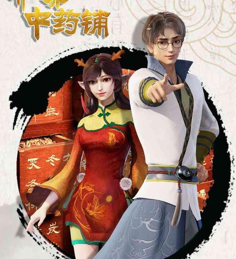 Yi Shijie Zhongyao Pu