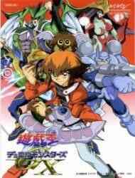 Yu Gi Oh Duel Monsters Gx Dub